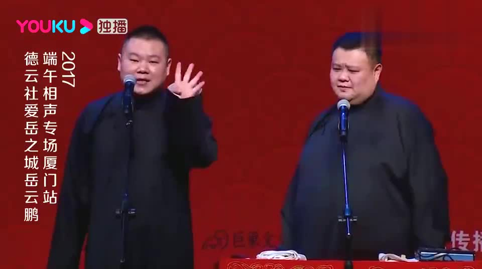 岳云鹏模仿孙越的父母打架,孙越:你少看点动画片,爆笑全场