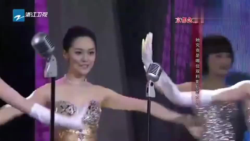 张楚楚惊喜登台,大跳舞蹈,全场意犹未尽
