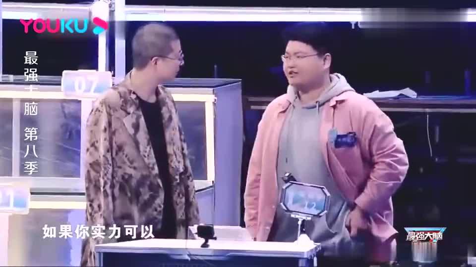 最强大脑8:赛场气氛高度紧张,李礼扬眉吐气获得第二名!