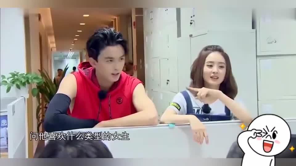 赵丽颖问吴磊喜欢什么样的女孩,吴磊一句话,颖宝笑坏了