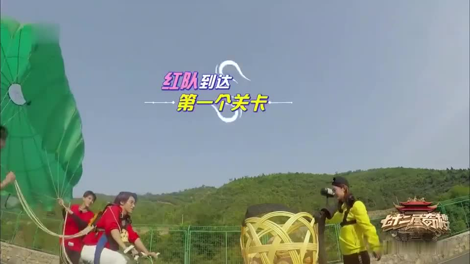 赵丽颖和吴亦凡吴磊PK剪刀石头布,颖宝奶凶奶凶的模样超逗