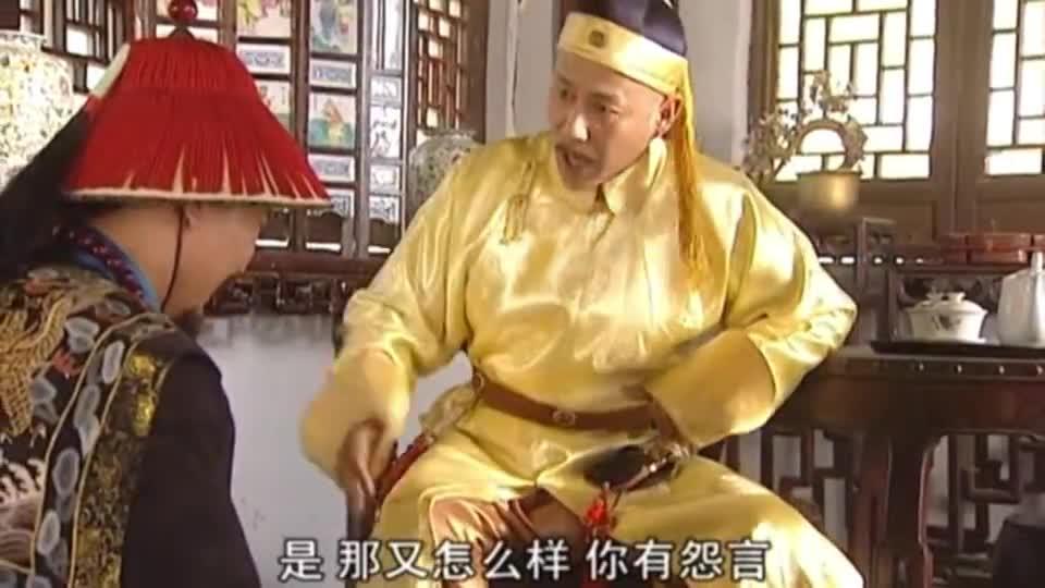 康熙王朝:康熙因魏东亭渎职进行处罚,魏东亭选择了去台澎当知县
