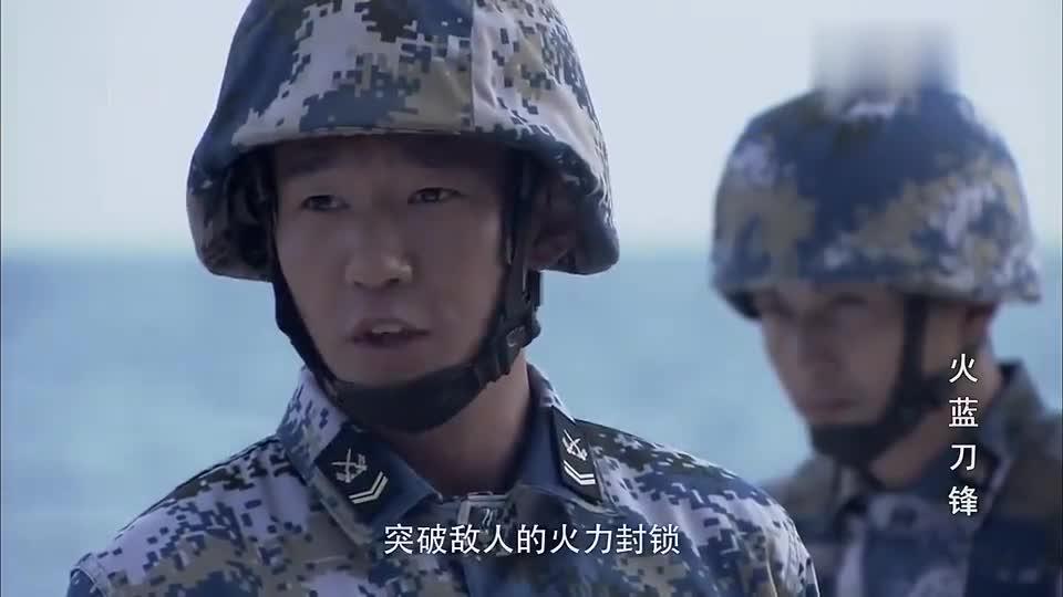 战友们以为蒋小鱼会丢大脸,可接下来的做法,却让他一人扭转战局