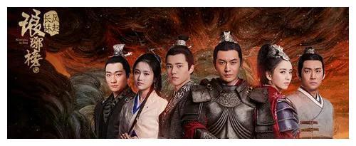 琅琊榜人物群像之长林世子萧平章最完美的男人,最狠心的恋人!