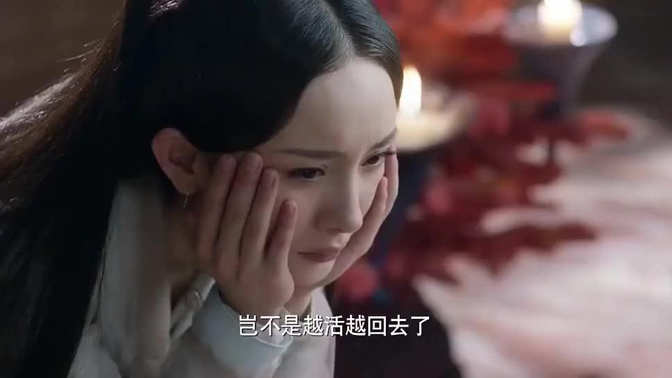 三生三世:姐弟恋,跟姑娘差了九万岁,如今真是不敢想