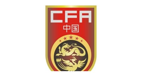 记者:U23亚洲杯预选赛国青所在小组由印尼改为塔吉克斯坦