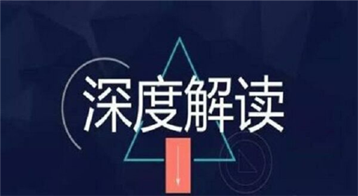 《【无极2电脑版登陆地址】王金尧9.24黄金大跌100点为何还抄底,原油遇阻回落多头是否受挫》