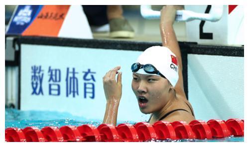 冠军赛:女200仰柳雅欣夺冠 彭旭玮亚军 抢到奥运A标!
