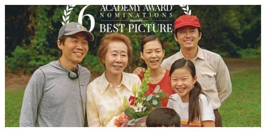 尹汝贞凭电影《米纳里》获英国BAFTA最佳女配角奖