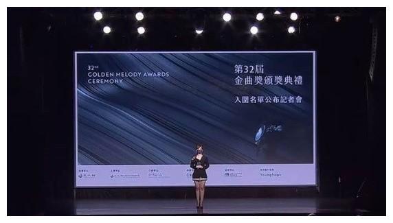 《金曲奖》田馥甄苏慧伦入围争歌后 吴青峰林俊杰竞逐歌王宝座