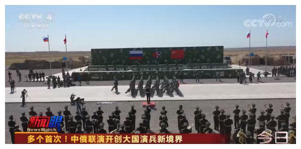 港媒:中俄军演检验解放军现代化水平