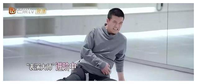 """杨子是什么""""宝藏老公"""",被陈松伶摸大腿,他的处理方式太可了"""