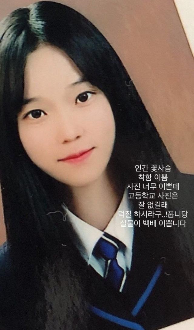 aespa金玟庭磕泰白引热议 粉丝要求她向边伯贤和金泰妍道歉