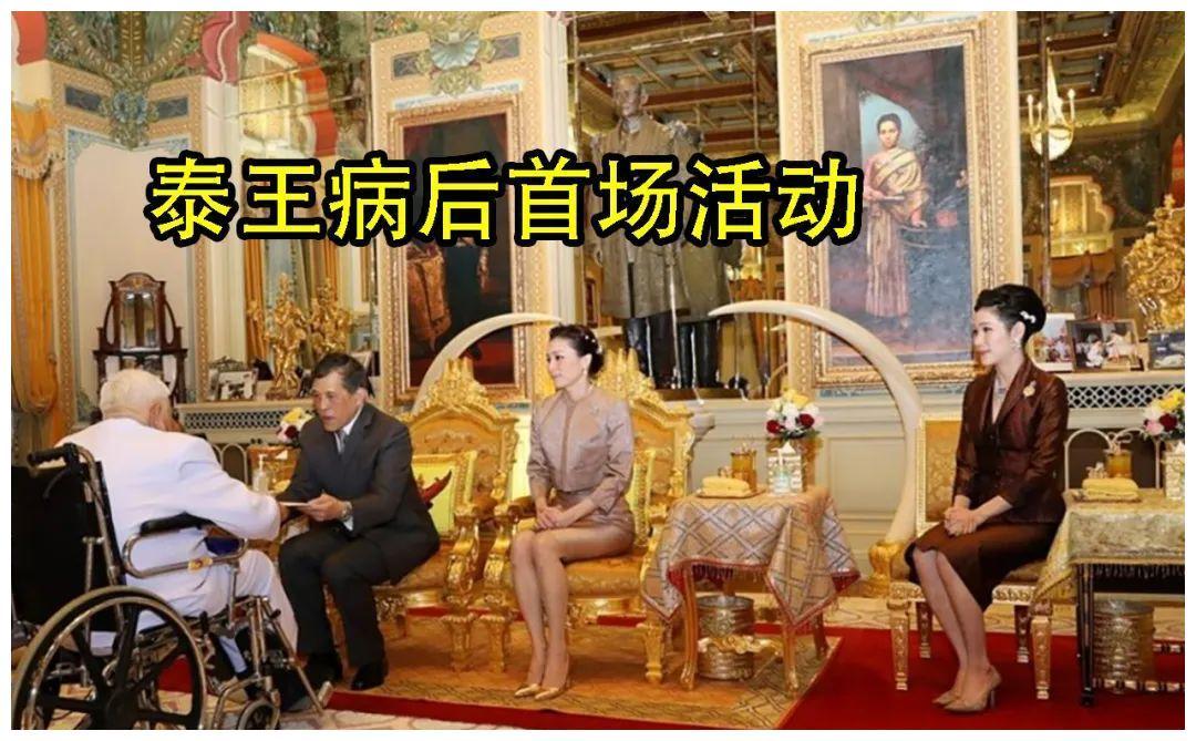 """泰王给诗妮娜""""勇气"""",让贵妃见王后不用下跪,2个女人平起平坐"""