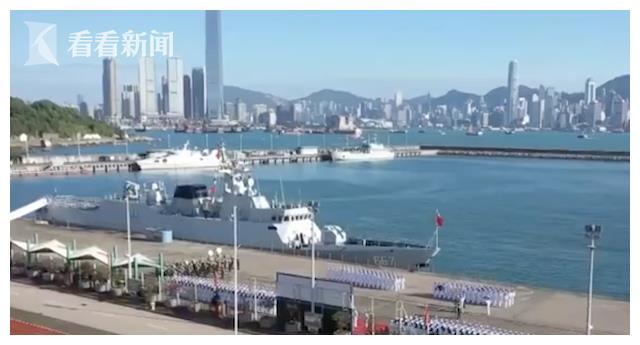宿迁舰、荆门舰正式加入驻香港部队战斗序列