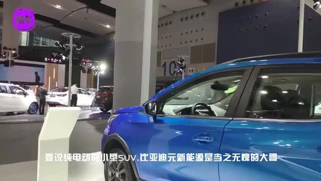 视频:比亚迪又一纯电动SUV黑马!旋转大屏配旋钮式换挡,并肩元新能源