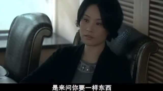 蜗居:邬君梅找到李念要钱,直言张嘉译和她就是嫖,李念一言不发