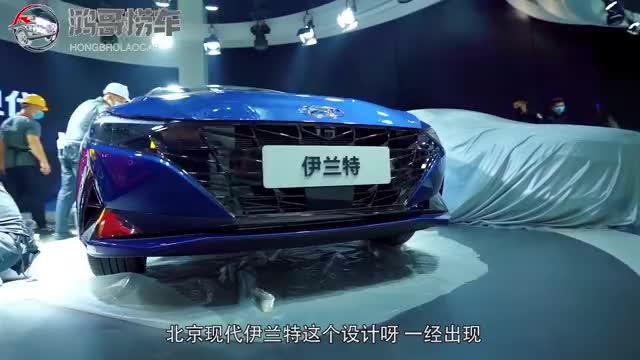 视频:北京现代又一新车亮相,近4米7长,大过朗逸,更省油,价格真便宜