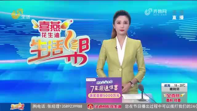"""视频:""""江淮iev6e""""开上路离奇熄火原因不明?"""