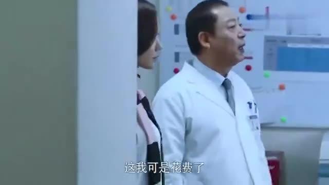 急诊科医生:王珞丹深藏不露,竟是哈佛大学博士生,一来当主任