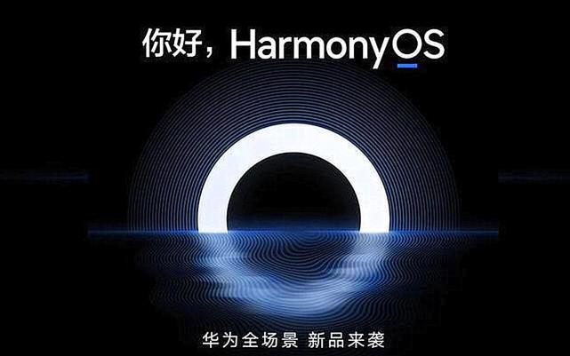 鸿蒙OS开始逆袭,现已传出职业认证、HMS、AI字幕等新消息!插图10