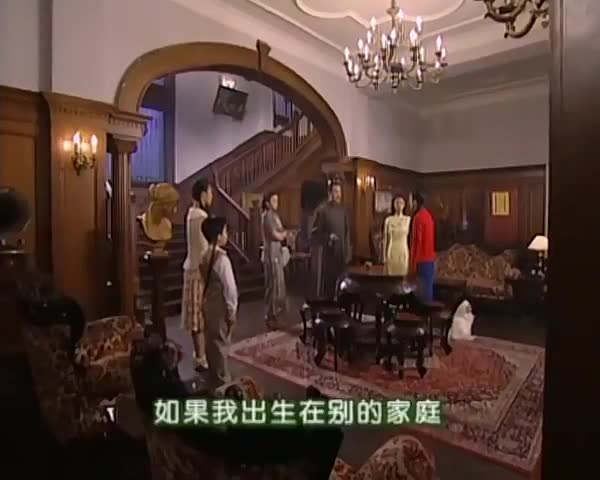情深深雨蒙蒙:依萍指责父亲,他父亲叫尓豪拿马鞭,想把依萍打死