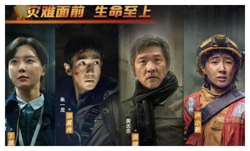 黄志忠表示《峰爆》票房再高,也不与朱一龙合作拍戏,理由笑翻全场