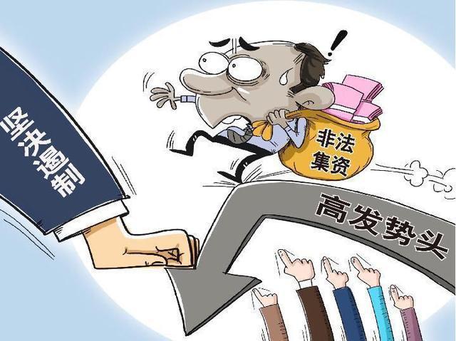 一品2品尚登录立业贷最新消息:待收8290万图腾贷最新进展:10亿待收,另类求生!