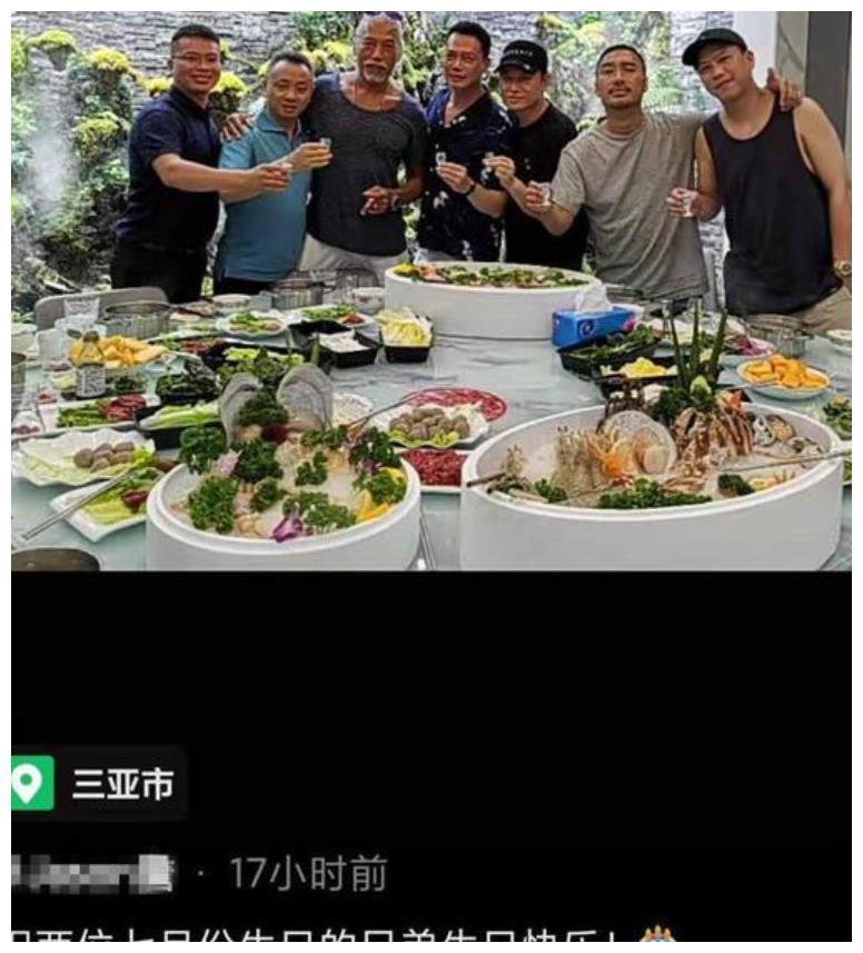 陈小春谢天华生日,吴启华等明星前往海南,享受盛宴与游艇大餐