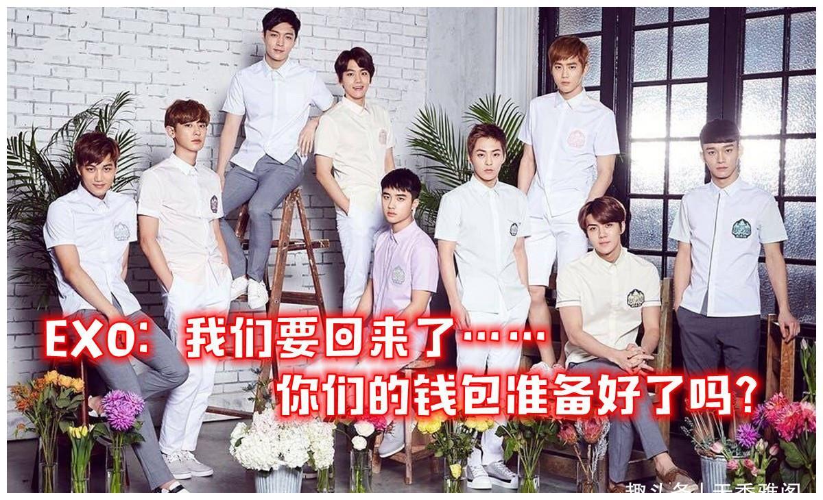 EXO更改社交媒体头像,准备回归!能否超越边伯贤,达到百万张?