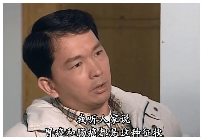 《刑事侦缉档案Ⅲ》大结局,廖启智最美好,可惜现实不是电视剧