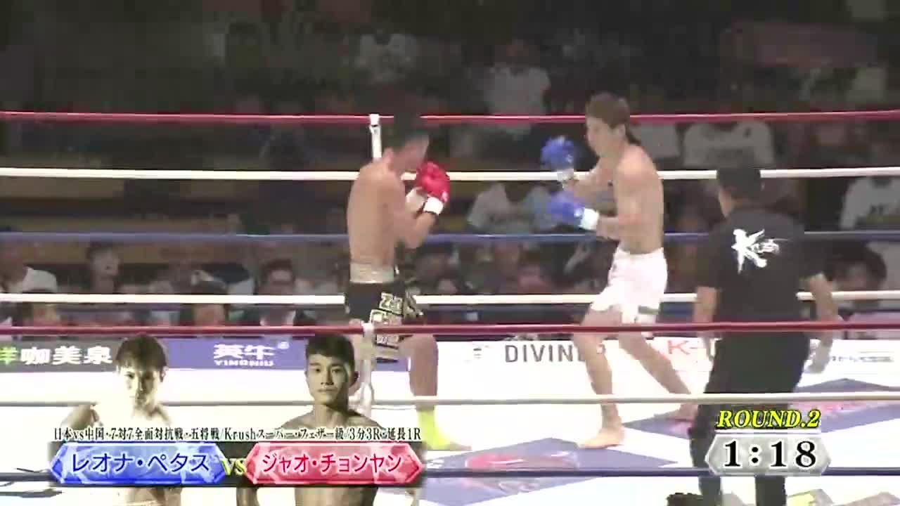 武林风赵重阳在日本遭对手重拳KO打昏迷