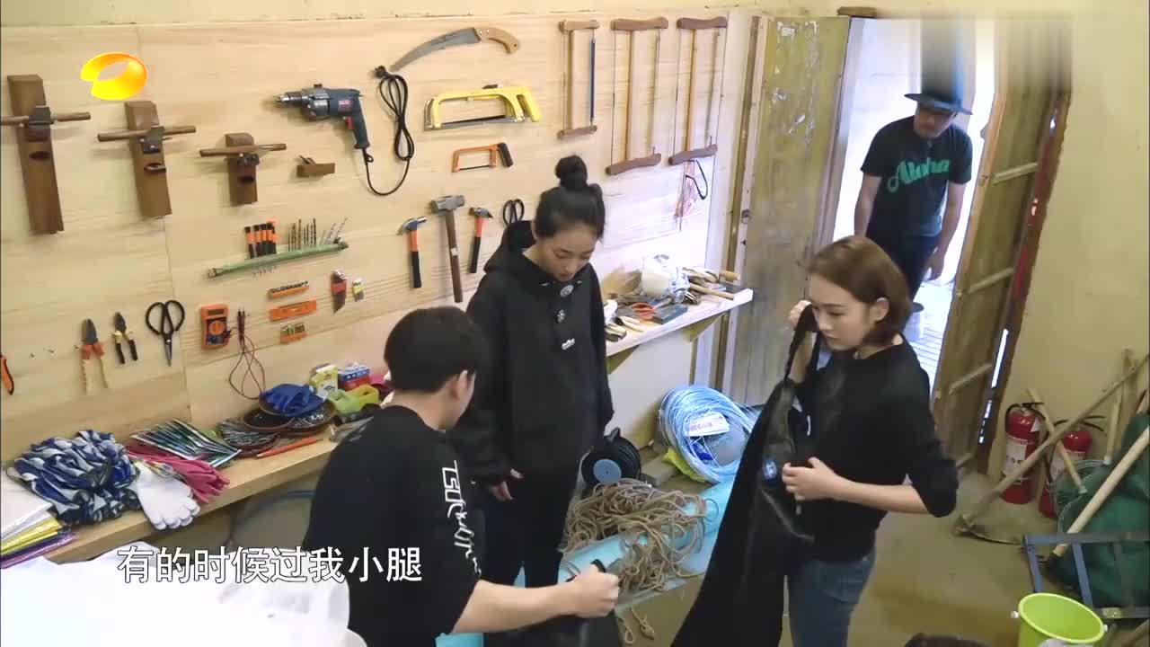 向往2:王艺诺刚下泥潭,就喜得一只小龙虾,彭昱畅却毫无建树!