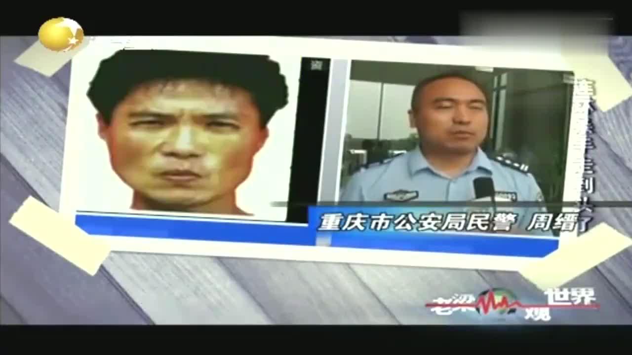 老梁:现实版抓捕,警察围捕连环杀手,现场发生激烈枪战!