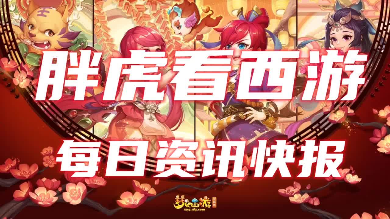 梦幻西游:明秀园花果山卖号,玩家手绘160武器