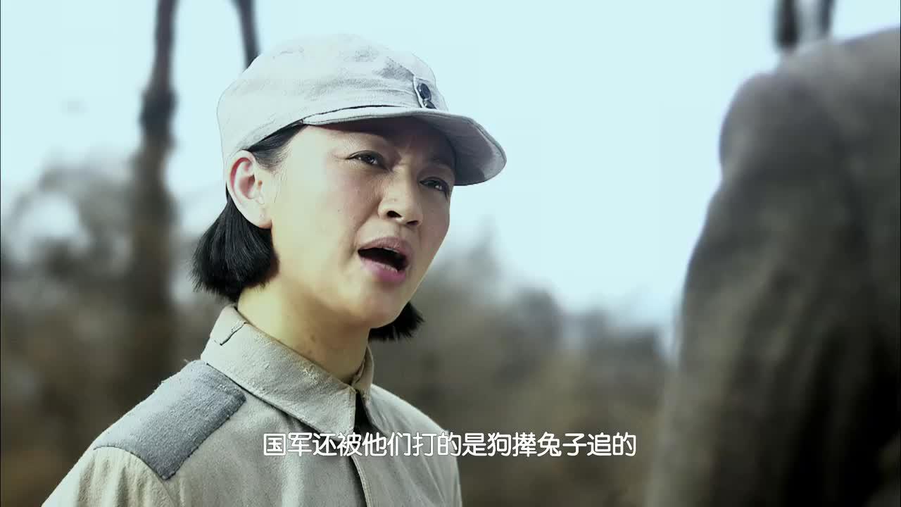风筝:韩冰嘲讽对手一通,鬼子六陷入了沉默,被怼得无力还嘴