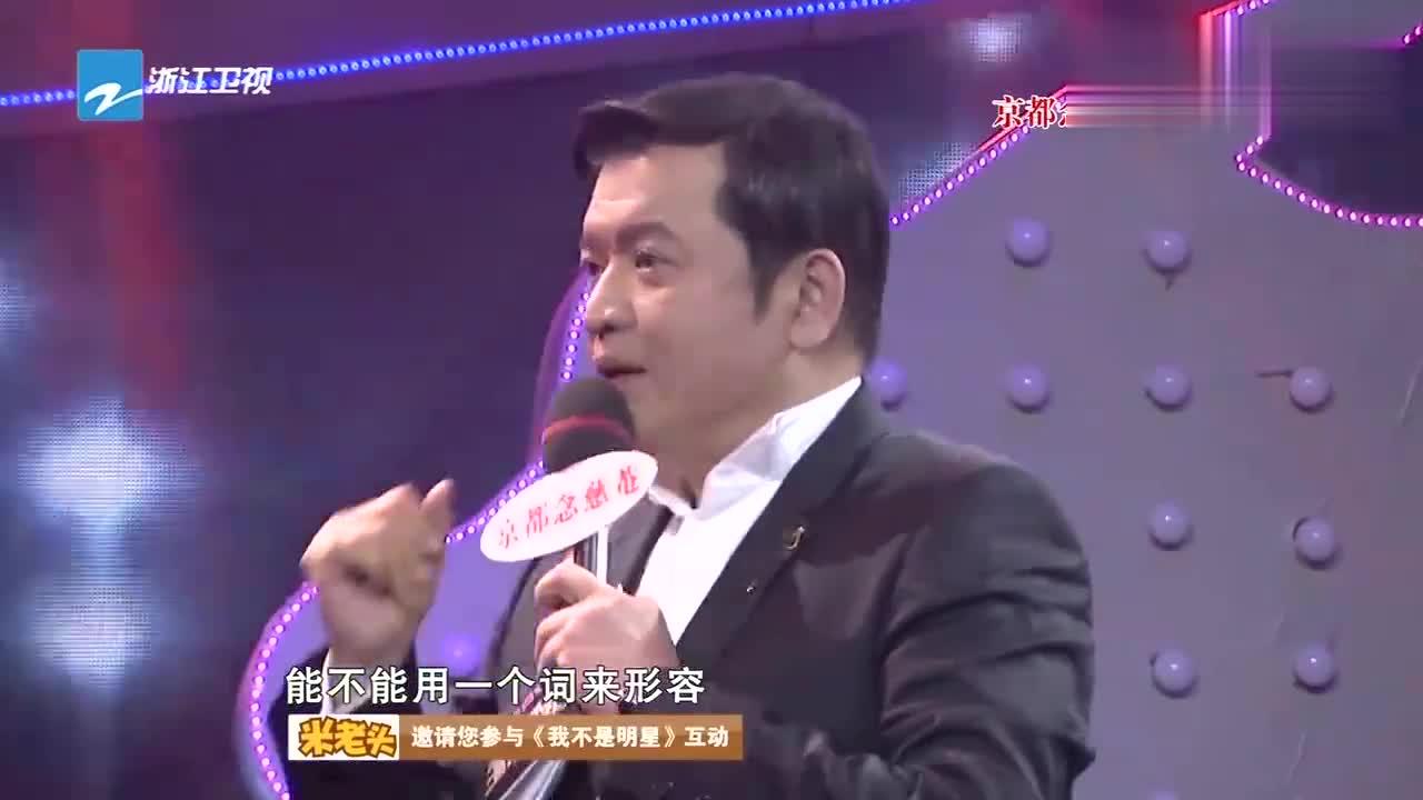好友爆料张博宇的大学窘迫生活,让人意想不到,搞笑惹全场爆笑!