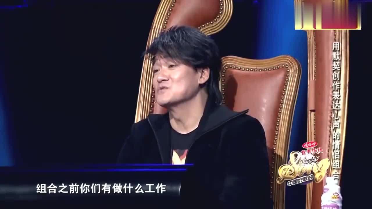 中国好歌曲:周华健自报奋勇,首次上台为参赛选手和音