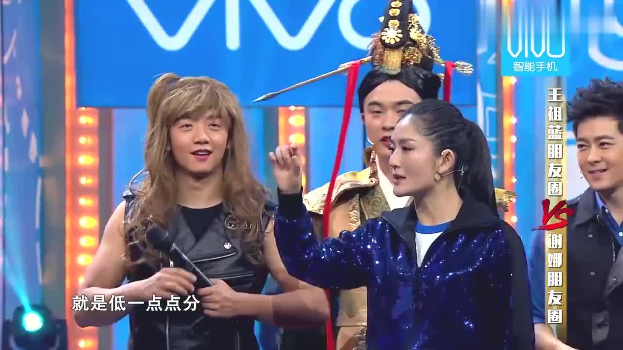 李晨林志颖最想删掉的视频,画面太辣眼,真是看一次笑一次!