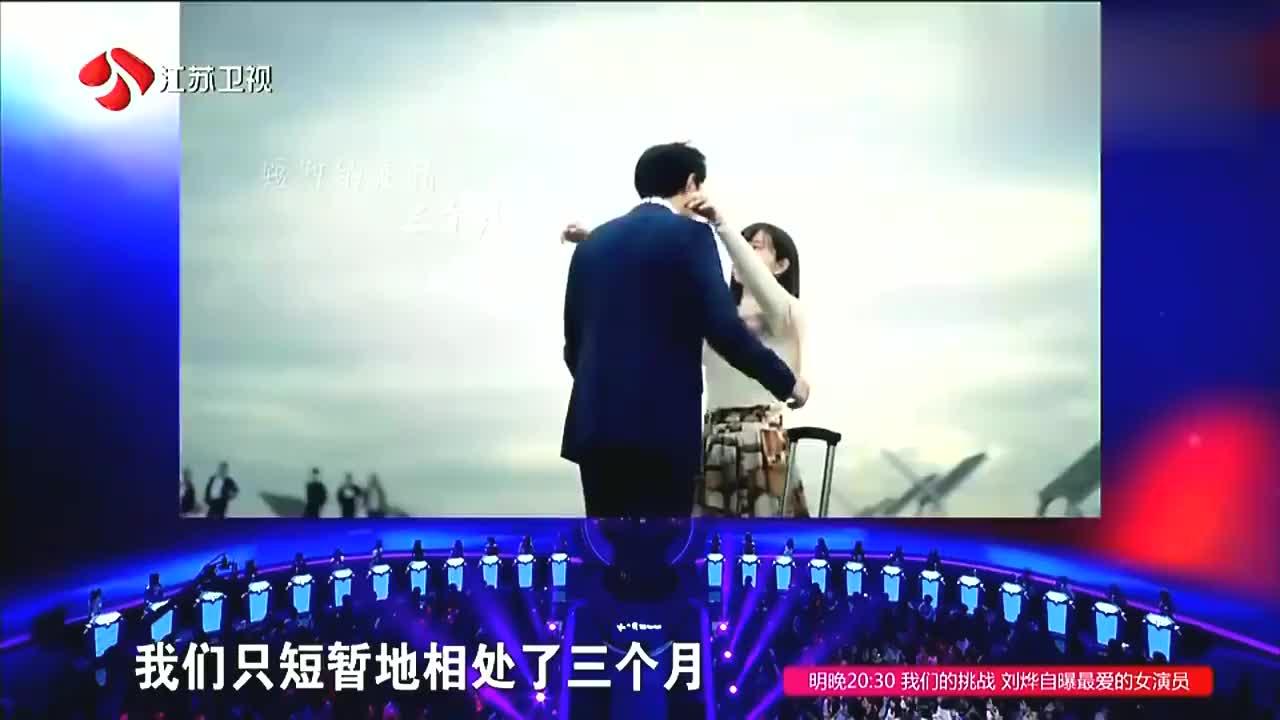 非诚勿扰:孟非、黄澜给出完美答案,解你疑惑:为何要结婚