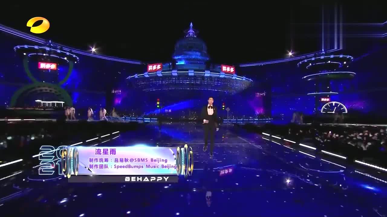 新版F4舞台接唱《流星雨》!颜值暴击!