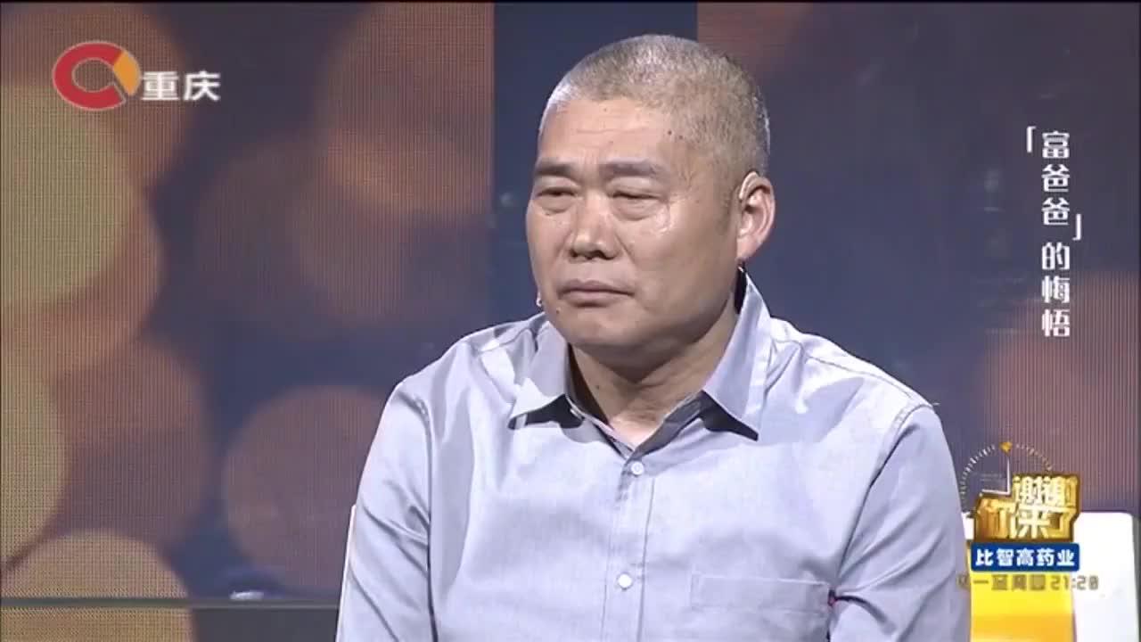 220斤胖姑娘找到真爱,放出婚礼照片,涂磊:一脸不情愿的样子!