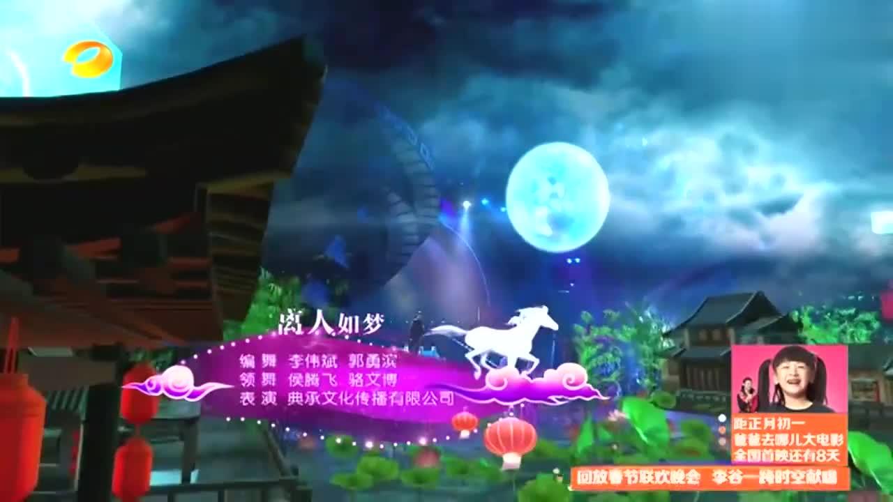 林志炫搭档梅兰芳传人,把流行国粹混搭,才有了新版《离人如梦》