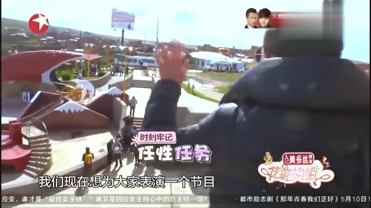 宋丹丹给大华画小丑妆,还忽悠他中国女孩子就喜欢这样的,笑死!