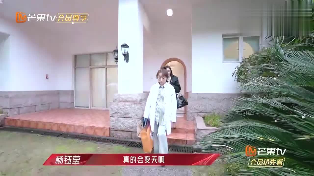 姐姐杨钰莹教袁姗姗唱起风了,莫名其妙成了女低音,无语子