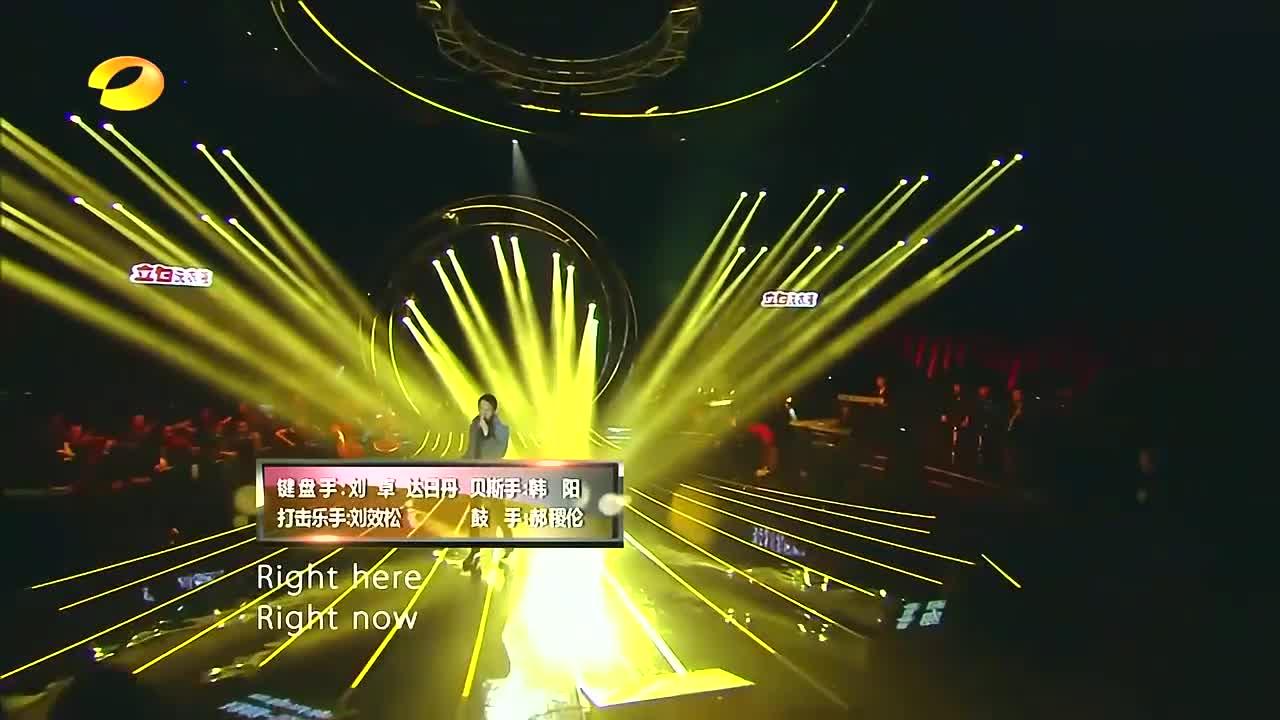 林志炫重新填词格莱美奖金曲,极具爆发力,超长高音有几人能比