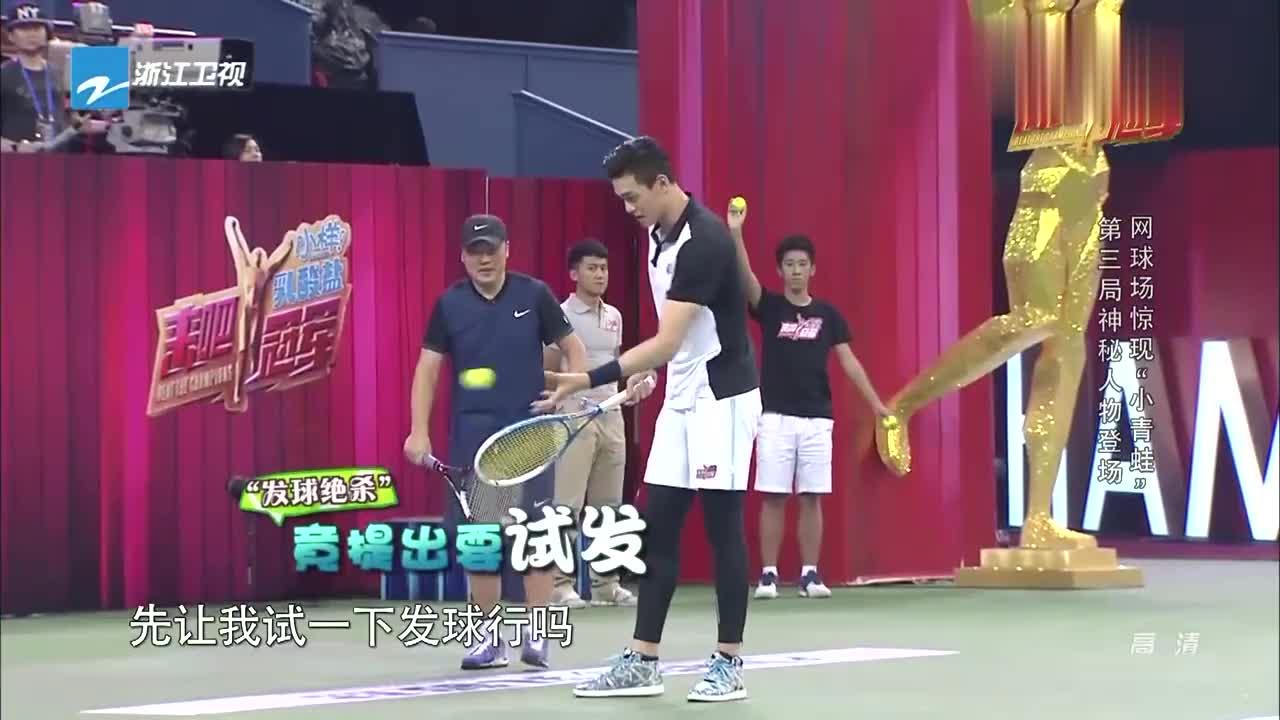 孙杨尝试发球,结果差点打到摄影师,何炅任性定规则引众人大笑