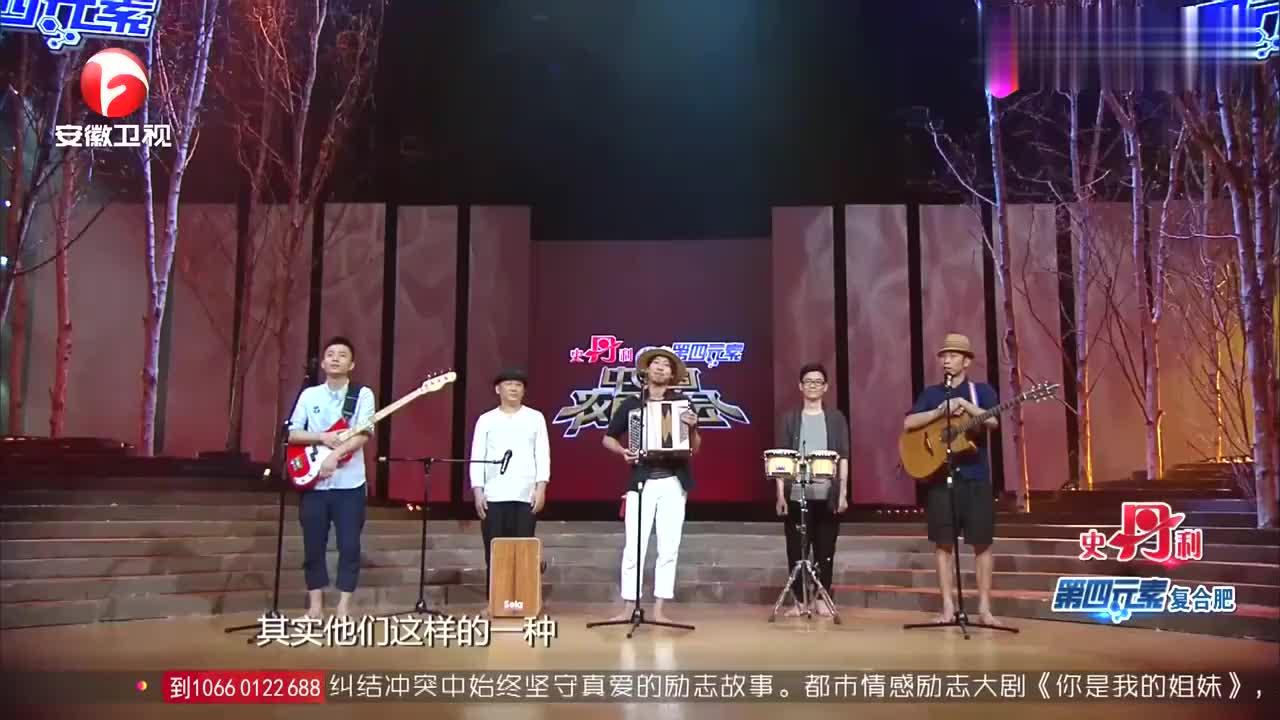 广东玩具船长乐队极具家乡特色,光着脚唱歌,乡情浓郁写南澳情怀