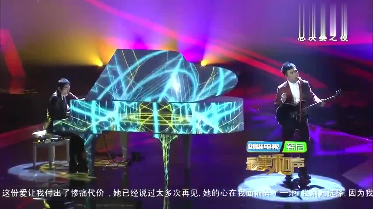 萧敬腾台风炸裂,边弹边唱一首英文歌,高音听得人心潮澎湃!