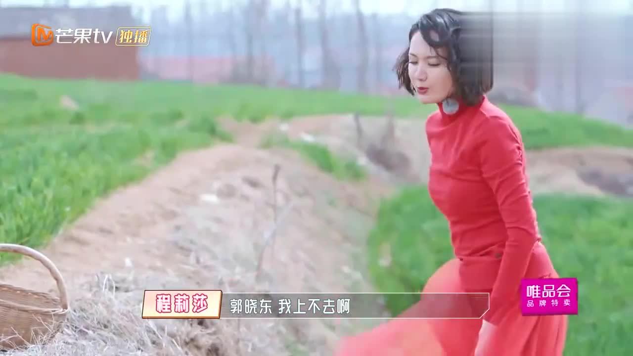 农村出身的郭晓东,想着退休回村养老,可程莉莎死活不愿意跟他回